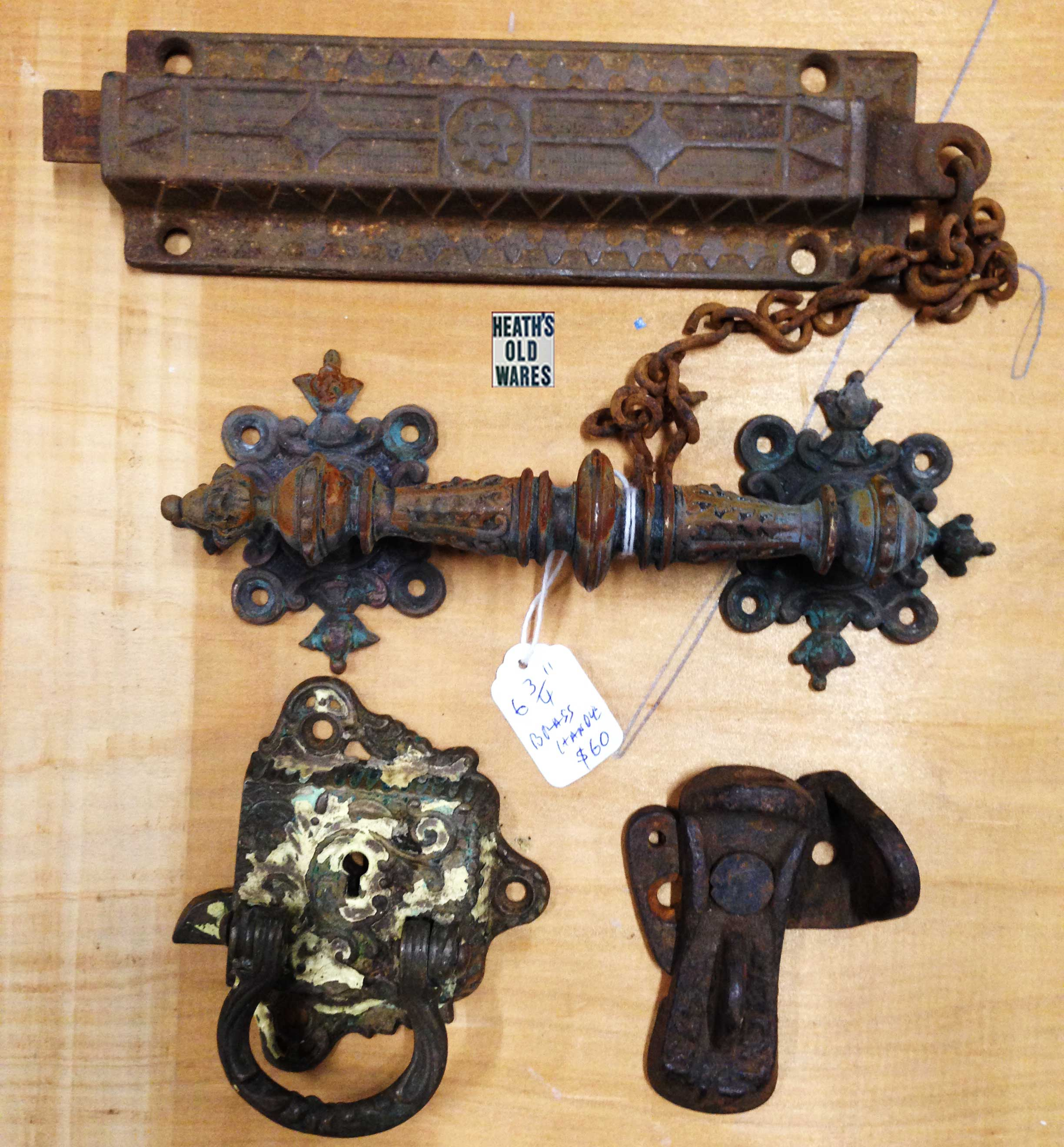 img products door antique suffolk vintage thumb to set doorhardware building hardware legacy latch